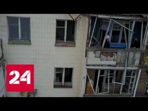 11 апреля 2018 СК РФ возбудил новое дело по факту обстрела населения в Донбассе - Россия 24