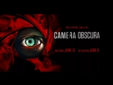 Камера обскура Camera Obscura (2017)
