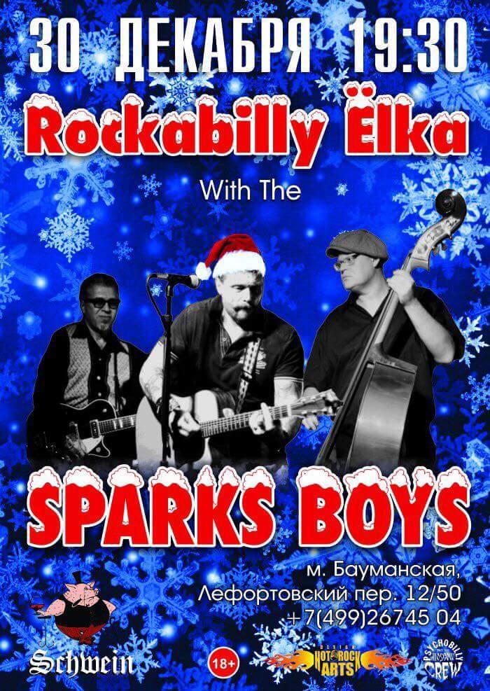 30.12 The Sparks Boys в клубе Schwein!
