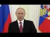 Экстренное обращение Путина к народу