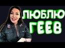 ЛУЧШИЕ ПРИКОЛЫ 2018 МАРТ ржака до слез угар видео прикол 11