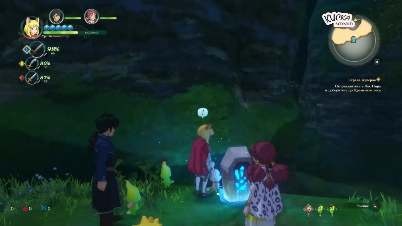 КиЗка затерялась в дремучем лесу в Ni no Kuni II Revenant Kingdom