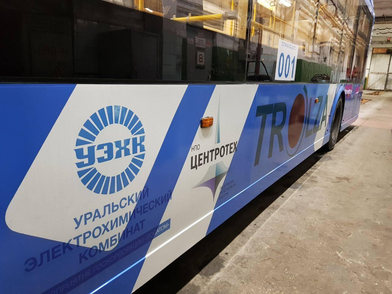 Троллейбус на батарейках