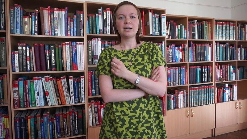 Библиотеки глазами молодых Симонова Татьяна из НПОэ