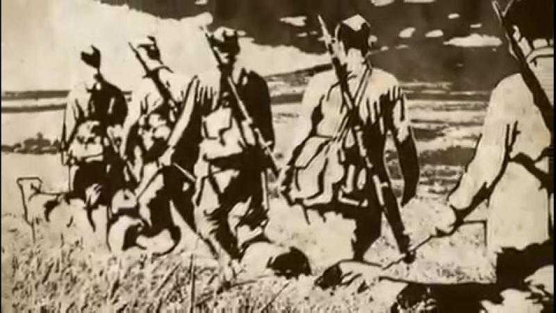 Погранотряд (1941г.)