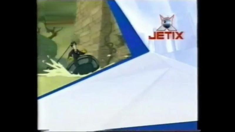 Далее на Jetix: Гаджет и Гаджетины