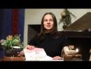 Отзыв Насти Москва о новогоднем ретрите с А.Селивановским Наполнение Крым