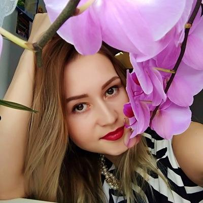 Алина Ли