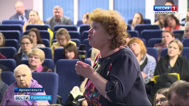 В Архангельске сегодня открылся ежегодный форум управляющих компаний