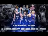 VTB United League February Highlight Mix