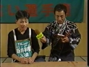 小林尊 Takeru Kobayashiさんデビュー戦2-2 (2000年TVチャンピオン大食い北海道決戦)