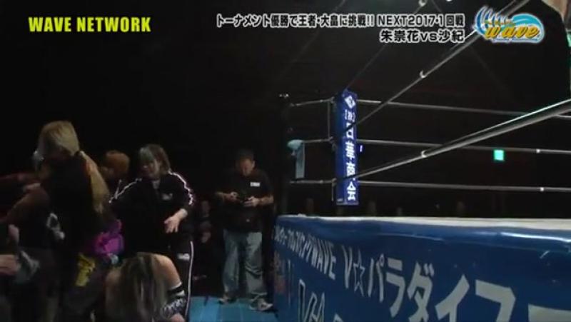 ASUKA vs. SAKI (WAVE - Sendai WAVE Vol. 8 ~ Keep Smile)