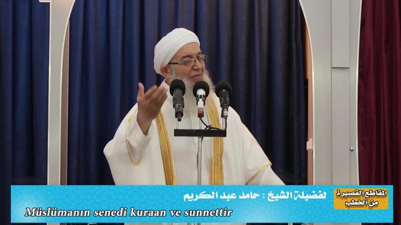Musulmanlaryñ delili Kuran, Sünnet we selefi-salyhynyñ Kuran, Sünnete beren düşündirişidir | Şeýh Hamid Abdulkerim.