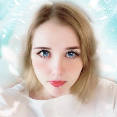 Анна Ташкова