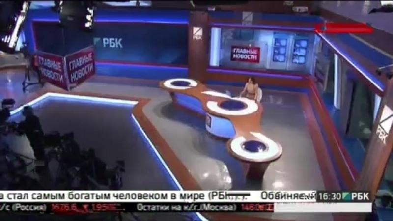 Анонсы, реклама, часы и начало новостей (РБК, 23 октября 2015)