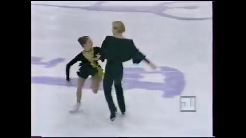 1994 Dance Maia Usova Alexandr Zhulin OD Rhumba