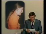 Анна Герман и ВИА Лейся Песня - Белая черемуха -1977