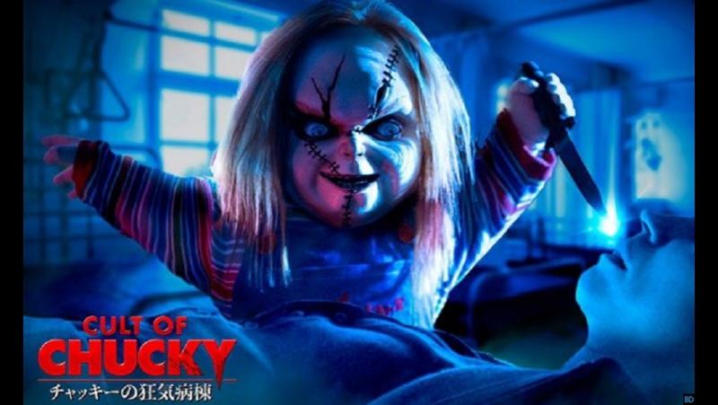 Смотрим фильм вместе *** Культ Чаки (2017) (Cult of Chucky)