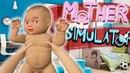 ПАПА это вам не МАМА! СИМУЛЯТОР МАМЫ с настоящей МАМОЙ ЧЕЛЛЕНДЖ ИСПЫТАНИЕ от GameBox