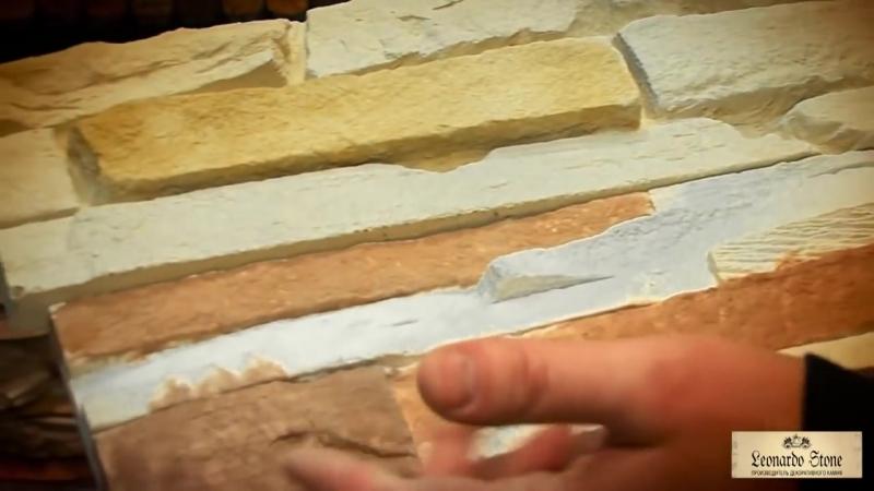 Как выбрать качественный искусственный камень?