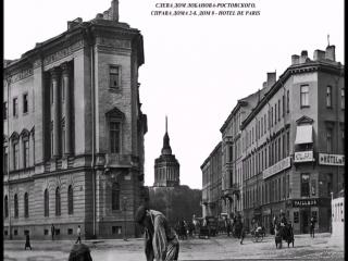 Петербург начала ХХ века. Вознесенский проспект