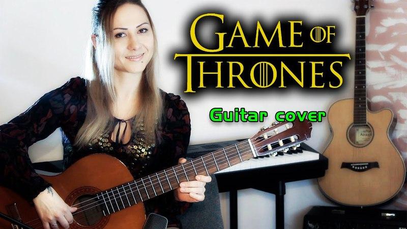 OST Game of Thrones (Игра престолов) | На гитаре разбор