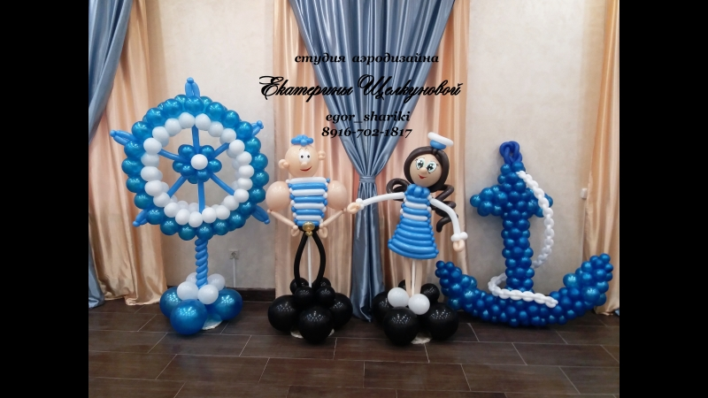 Воздушные шары в Егорьевске