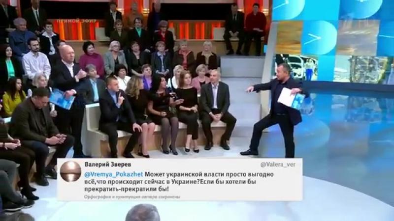 Другой Майдан. Время покажет ( 23.10.2017 )