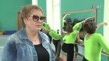 Танцевальные подарки на юбилей города. Подопечные Светланы Ивановой готовятся к празднику