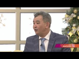 Салям 28.12.2017. Студия ҡунағы-Артур Дәүләтбәков.