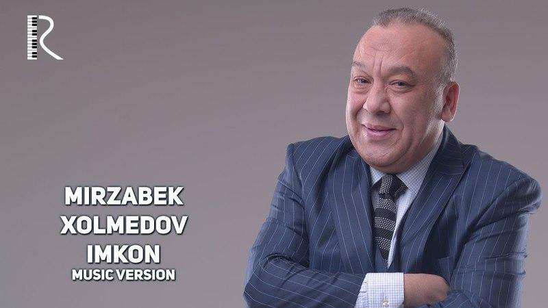 Mirzabek Xolmedov - Imkon   Мирзабек Холмедов - Имкон (music version)