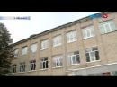 24 01 18 Школу в Мещовске ожидают большие перемены