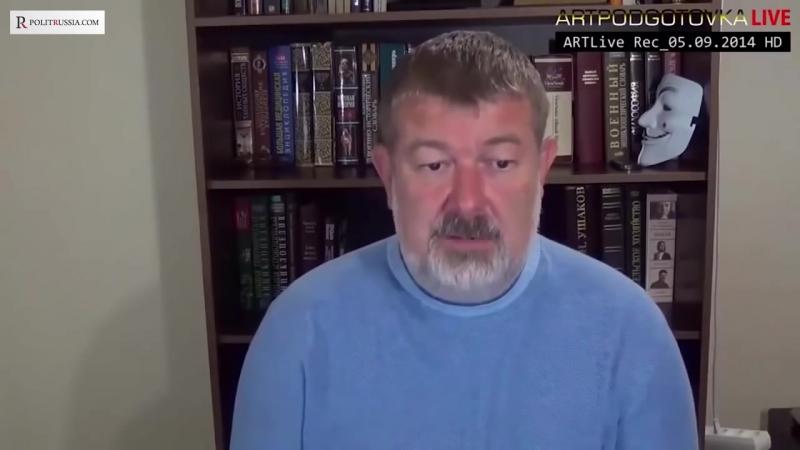 Пророчество Мальцева о открытие Крымского моста