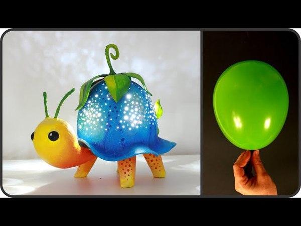 ❣DIY Turtle Lamp Using a Balloon❣