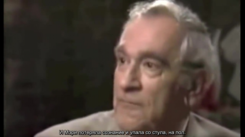 Пришествие - ч. 28, Почему наши лидеры практикуют сатанизм (The Arrivals, рус., суб.)