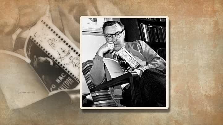 Чтобы помнили - Чирков Борис Петрович - (31.07)13.08.1901 - 28.05.1982