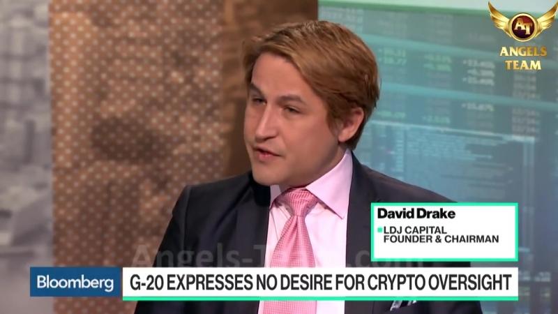 Дэвид Дрейк о криптовалюте