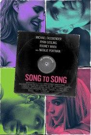 Песня за песней / Song to Song (2017)