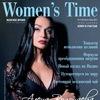 "Женский Журнал ""Women`s Time"""