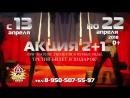 Цирк-шапито Глобус ХМ 20 сек HD (2)