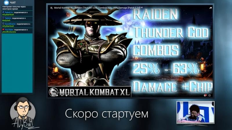 Kano\Smoke vs World(PC)