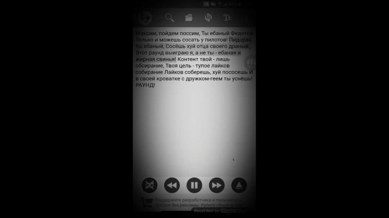 ДИСС НА ADVYMAKSIM МАКСИМ ПОЙДЕМ ПОССИМ