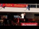 День Победы - 2018 в Лосино-Петровском: концерт на городской площади (Елена Федоткина - песня Рисуют мальчики войну)