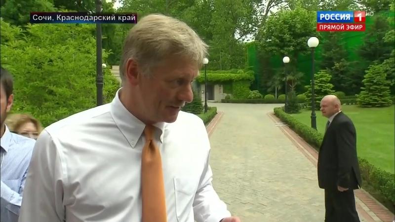 Дмитрий Песков ожидает, что Владимир Путин примет решение по кандидатурам в члены кабмина уже сегодня.