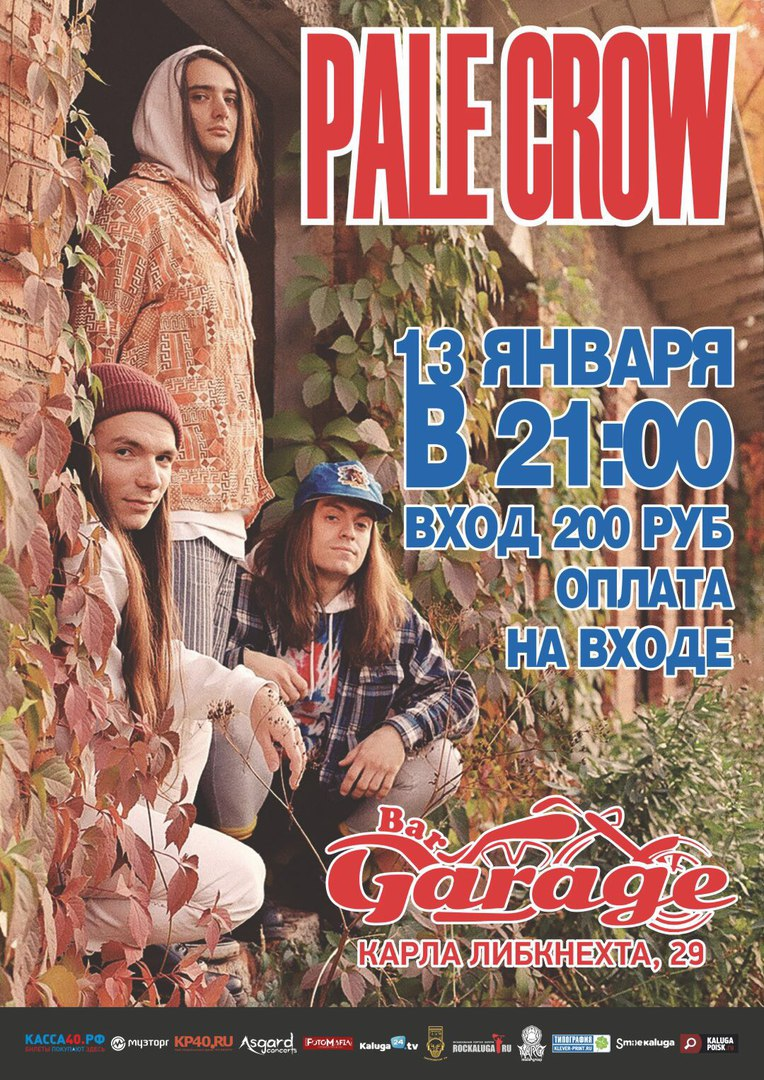 Афиша Калуга 13.01 - Pale Crow - Garage Bar