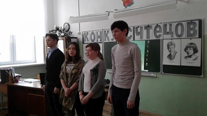 Агапитов Алексей Антропова Елена Гладуновская Илона Бабич Илья 13-14 лет