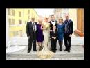 Елена и Михаил ♥♥♥Ситцевая свадьба♥♥♥
