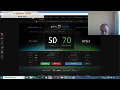 Крипто Портфель Кручу Siacoin на Luckygames BTC 9132 $ 28 04 2018