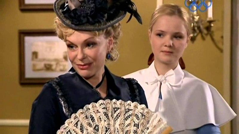 Ирина Цывина в сериале