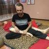 Тайский массаж: терапия и индивидуальный подход